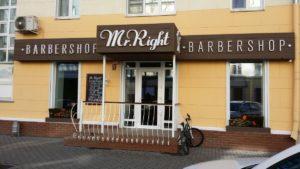 Mr. Right, barbershop